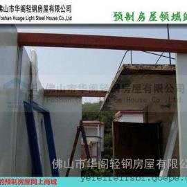 石壁集装箱活动房 石楼住人集装箱 搭建 生产 找华阁