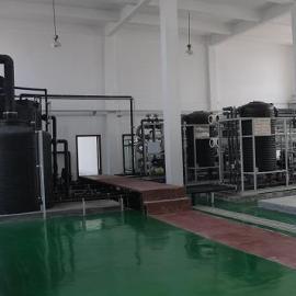 环保型无色无味-飞灰螯合剂ZD-31