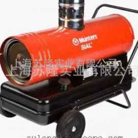 工�I暖�L�C26KW 燃油�犸L炮工地加�崞�