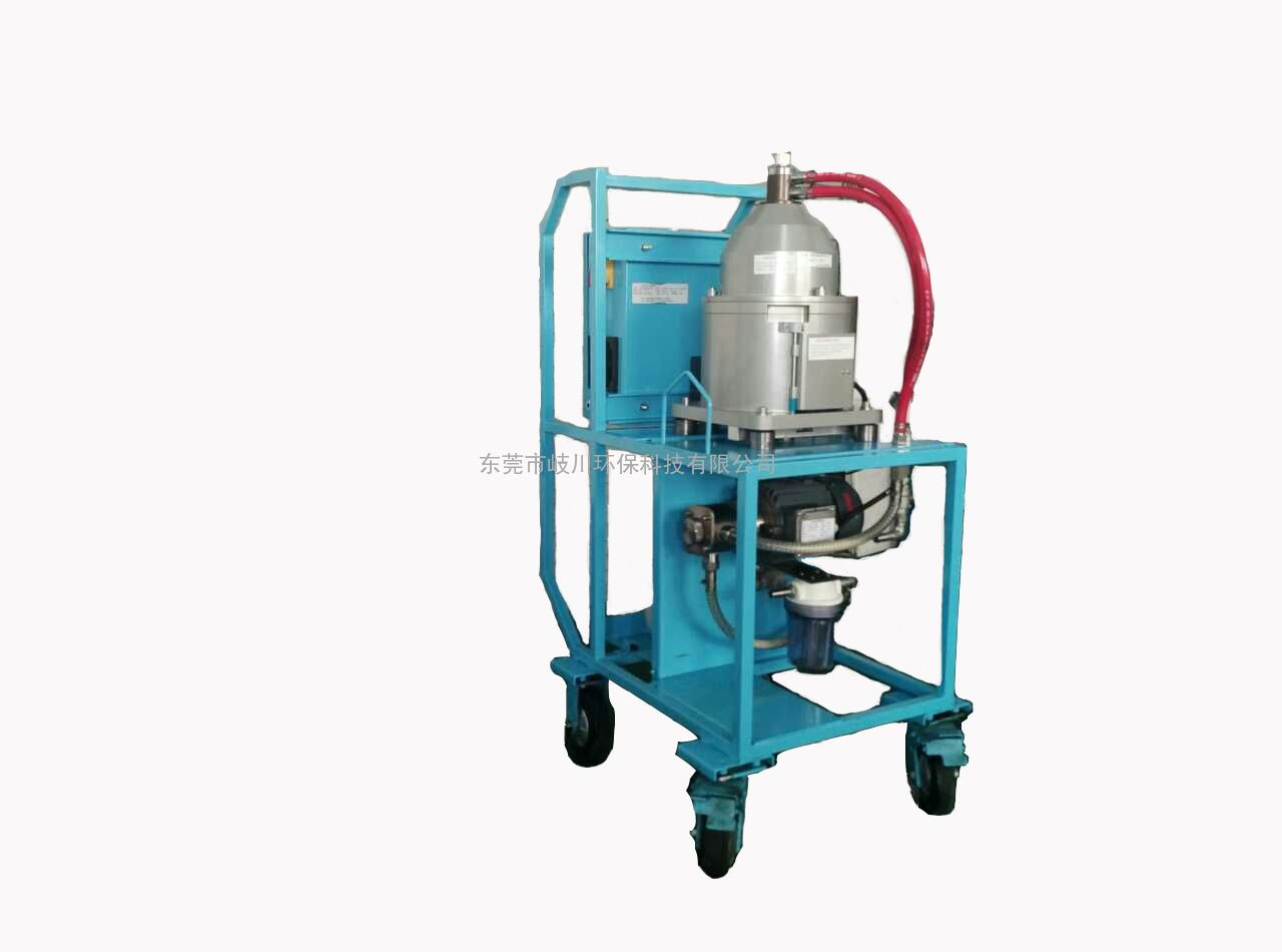 Coolant-500金属加工冷却液离心式过滤净化机