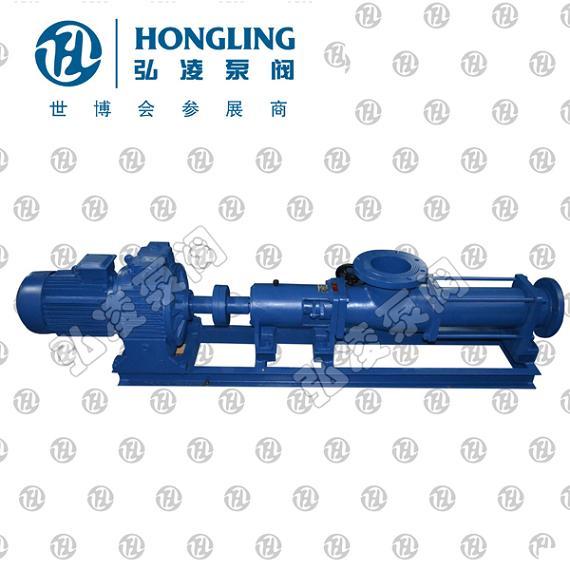G型单螺杆泵,单螺杆泵,不锈钢螺杆泵