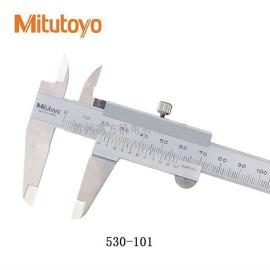 游标卡尺 530-101游标卡尺 标准型游标卡尺
