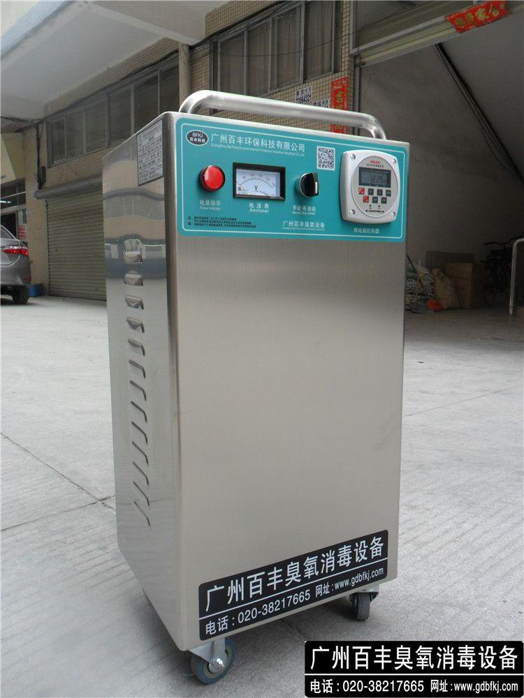 车间杀菌专用移动式臭氧发生器