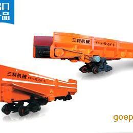 小型梭式矿车-河南灵宝三利机械