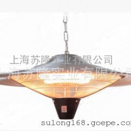 蓝犀牛伞形电取暖器 悬吊式RHINO-WD1-1