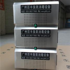 化妆品厂壁挂式臭氧发生器生产厂家