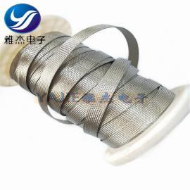 LED车灯紫铜散热带 铝件 导热铜管