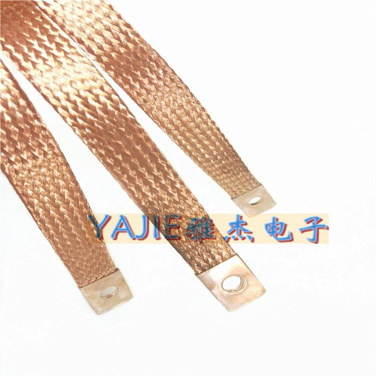 铜编织导电带 紫铜镀锡编织线导电带