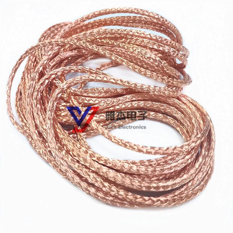 超细柔软方形铜编织线 圆形铜编织带
