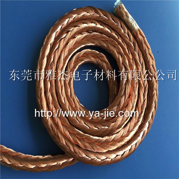 方形铜编织线,超柔软铜编织带