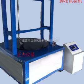 多功能圆盘式工业脚轮寿命试验机 脚轮检测仪器专业厂家