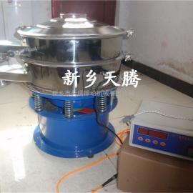 厂家直销 振动筛 不锈钢振动筛 超声波振动筛 多层筛分机