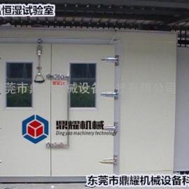 正规走进式高低温干冷试验室 气体科学院