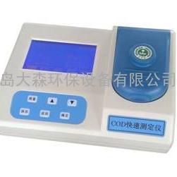 DS-200A型COD快速测定仪