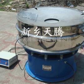 热销专供 细粉专用超声波振动筛 不锈钢筛 精度高 防堵网
