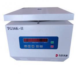 TG16K-II智能高速离心机,台式高速离心机价格