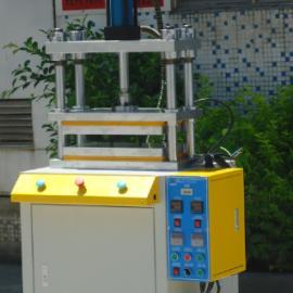 鑫亿牌四柱热压机 油压型四柱热压机