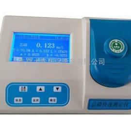 DS-TP200A总磷快速测定仪