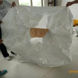 集装袋|品高包装|阀口集装袋