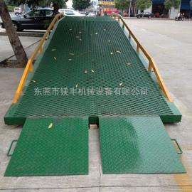 移动式登车桥 10.5米/12.5米长移动式液压登车桥厂家