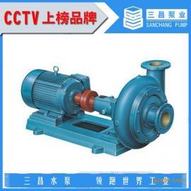 PW型污水泵厂家报价,PW型卧式污水泵价格,三昌泵业