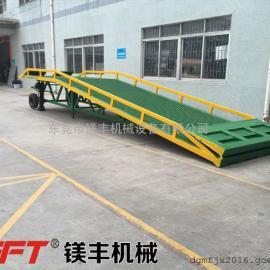 黄江移动式登车桥/10吨卸货平台/叉车货车装卸平台