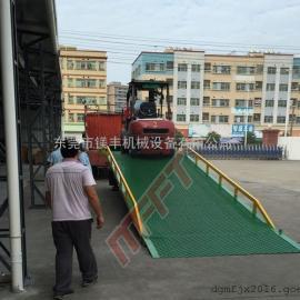厚街集装箱卸货平台|移动式装卸平台|登车桥