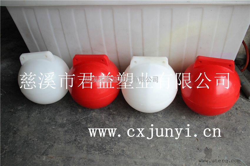 塑料浮球 海上浮球 君益塑业