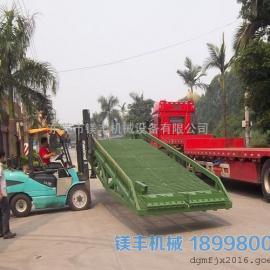 惠州惠城区移动式登车桥|卸货平台哪里比较便宜