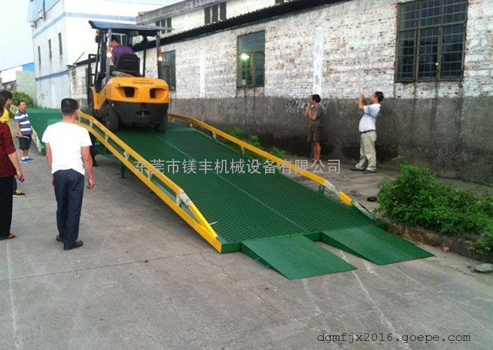惠州移动式登车桥|惠州液压式登车桥|惠州手摇式登车桥