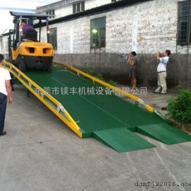 深圳10T移动式卸货平台 深圳10吨叉车上货平台 厂家直销