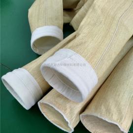 耐高温环保布袋除尘布袋