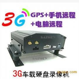 芜湖货车公交 车载视频监控系统 3G远程硬盘录像机
