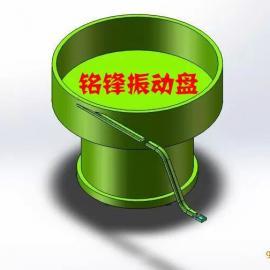 振动盘工作原理 深圳振动盘供货商 上料振动盘