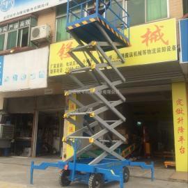 起落平台 铲车厂家 剪叉式地面功课平台 北京铲车平台