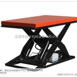 东莞电动液压升降平台厂家|剪叉式电动升降平台