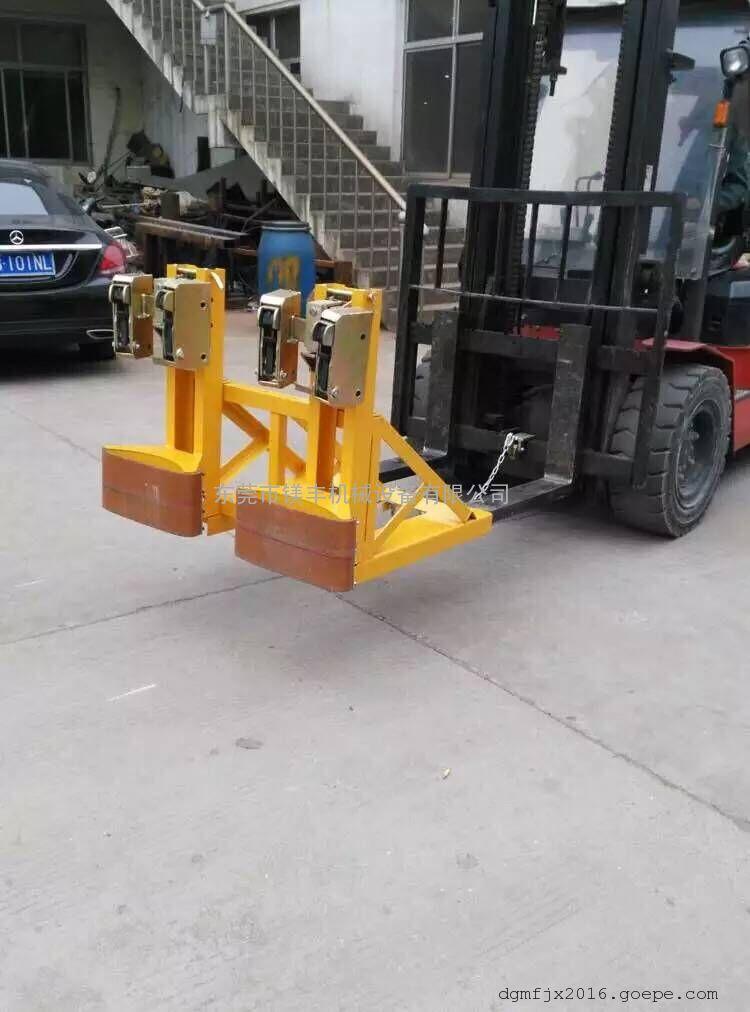 油桶夹 叉车专用油桶夹 油桶夹具 鹰嘴油桶夹 单/双桶夹