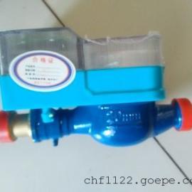 北京***牛逼智能水表产品使用说明,北京插卡水表厂家