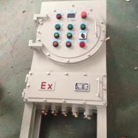 BAJ-52系列星三角启动箱(IIB)防爆控制箱防爆配电箱