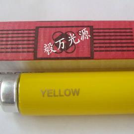 防UV黄光灯管T8 40W 20W无紫外线黄光灯 黄色灯管