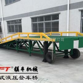 惠州龙门县集装箱卸货平台 手压式登车桥叉车卸货台