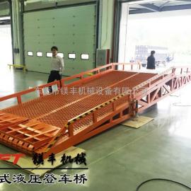 深圳市货柜装货平台|深圳市货柜卸货平台|深圳叉车登车桥