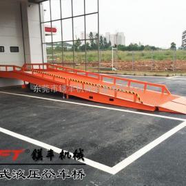 麻涌移动式登车桥|集装箱卸货平台|装卸平台叉车厂家