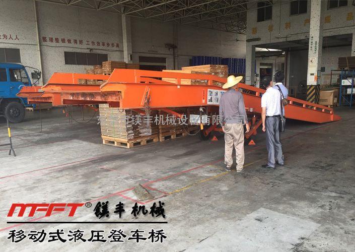 惠州市货柜装卸平台|惠州卸货平台|惠州叉车装货平台