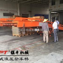 深圳福永集装箱卸货平台 移动式登车桥厂家
