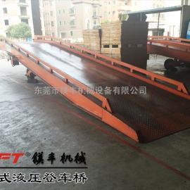 博罗县石湾叉车上货平台|移动式登车桥装卸货柜车