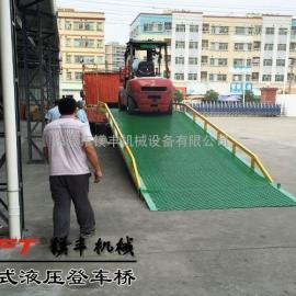 沙井镇货柜装卸货平台|沙井叉车卸货登车桥|卸货平台厂家直销