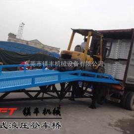 广州移动式登车桥|广州简易式登车桥|广州液压式登车桥