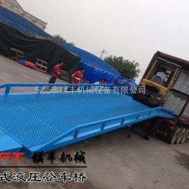东莞移动式登车桥