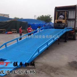 深圳光明新区登车桥|光明装卸货登车桥|移动式登车桥厂家